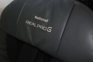 ナショナルEP-3200