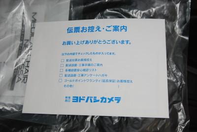 warranty-card