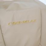 フジ医療器の看板マッサージチェアシリーズ サイバーリラックスを買取しました(神奈川県座間市)