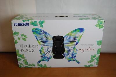 mrl-1100-box